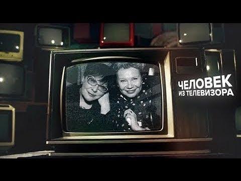 Человек из телевизора / Ксения Ларина и Ирина Петровская 04.04.20