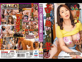 Shouda Chisato [SPRD-1255]{Порно Хентай Hentai Javseex  Porno Brazzers Incest Mature Mother Stepmother Аниме Anime}