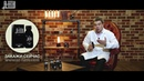 Масло черного тмина - Врач диетолог, фитотерапевт Борис Скачко. Часть 1. Al-Fath