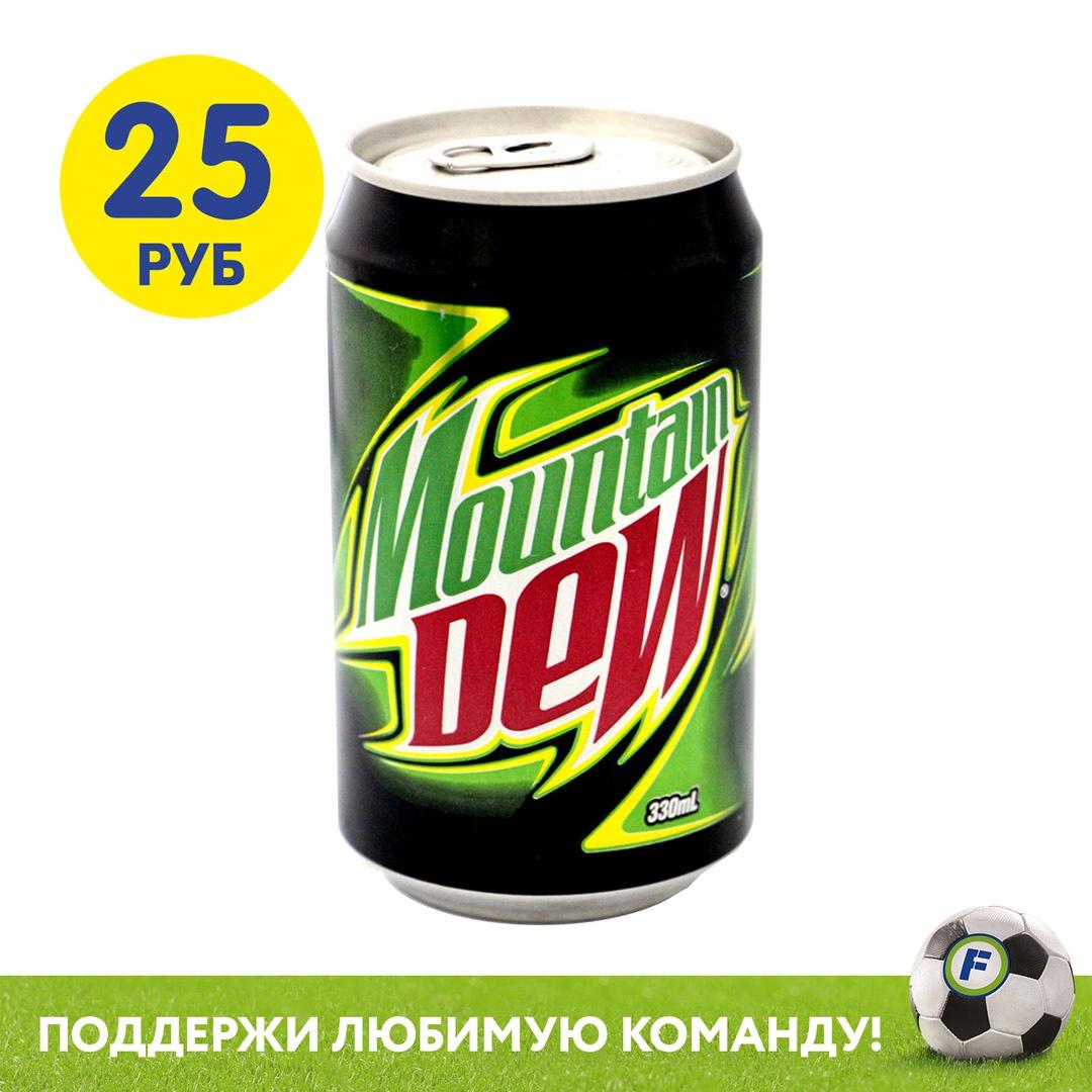 """Прохладительный напиток """"Mountain Dew"""" объемом 330 мл в Фикс Прайс"""