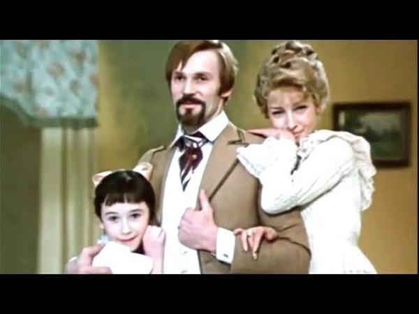 Анюта. Фильм-балет. Ленфильм, 1982