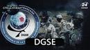 Французька агентура DGSE (ГДЗБ), Спецслужби