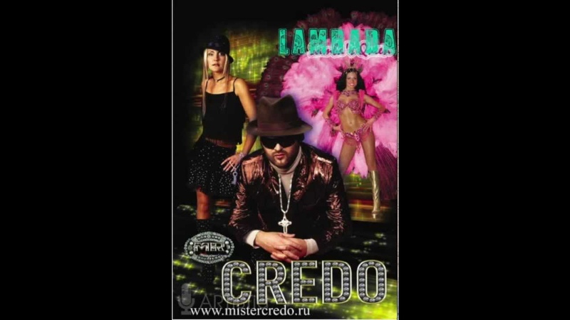 Lambada Official track 1997