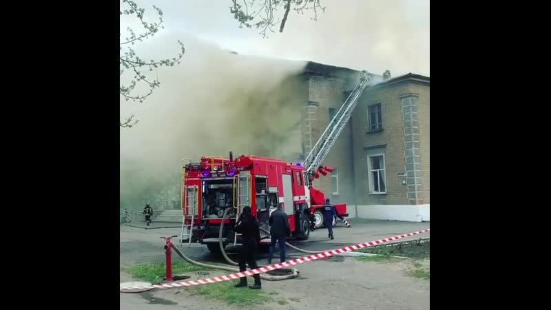 Пожар на жд вокзале в Славянске - 26.04.2020
