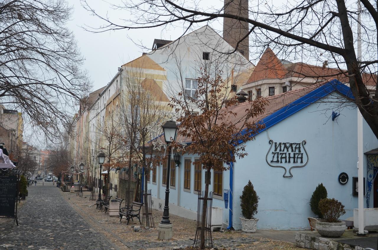 R4-fnOPkZk0 Белград за два дня.