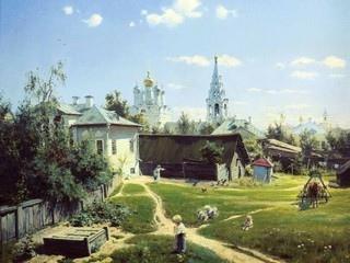 Цвет времени Василий Поленов Московский дворик