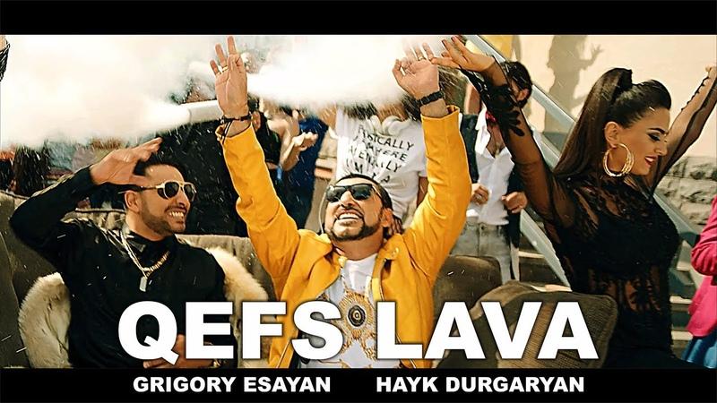 Qefs lava Grigory Esayan Hayk Durgaryan Music Video 2018 █▬█ █ ▀█▀