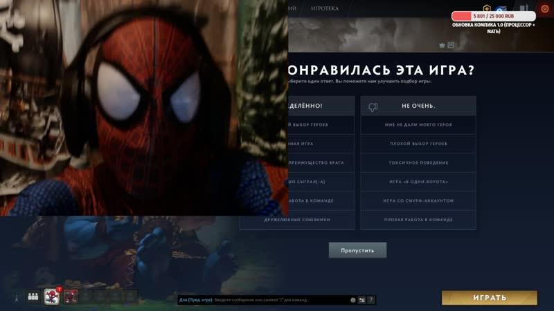 спуди включил вебку [spidermantvq]