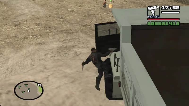 GTA San Andreas 75 Взрывоопасная ситуация
