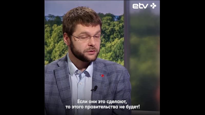Евгений Осиновский о том, как не допустить EKRE во власть