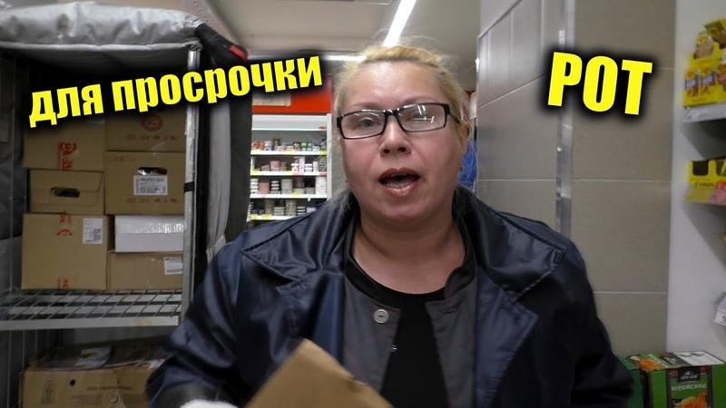Кассирши Магнита обматерили покупателя и вызвали Руслана Занюхала косой