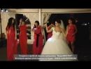 Поет невеста. Песня мужу. 22.08.2015 ♥♥♥ T T ♥♥♥