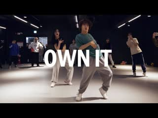 1Million Dance Studio STORMZY - OWN IT / Koosung Jung Choreography