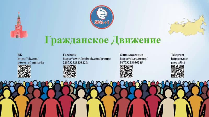 Побудительная Пятиминутка Движения 501, Хабаровск (Трансляция 5, 18.06.2020)