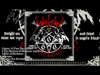 Watain - Tonight We Raise Our Cups and Toast in Angels Blood FULL ALBUM (2015)