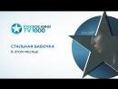 TV1000 Русско кино - Стальная бабочка