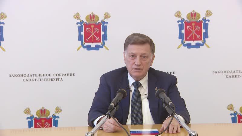 Вячеслав Макаров разъясняет главные цели конституционных изменений