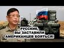 Китайский военный эксперт рассказал из-за чего американцы стали боятся русских в Черном море