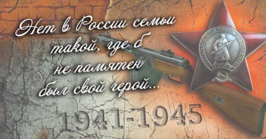 Петровские юнармейцы стали участниками патриотического конкурса