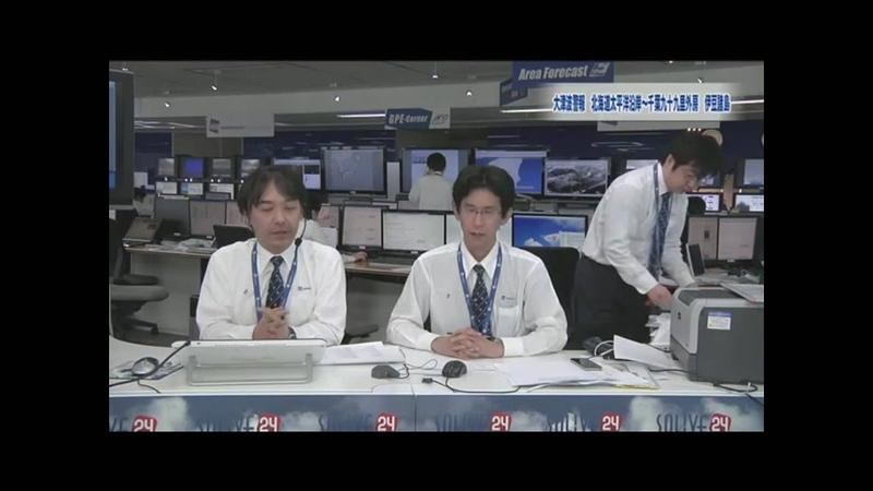 忘れない。あの日から8年 2011 3 11 ウェザーニュースSOLiVE24 地震発生直前→地震発生後の様子