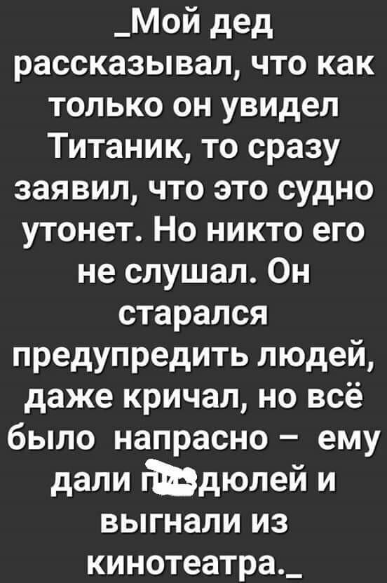 https://sun1-17.userapi.com/c543103/v543103959/3d9ec/5dDtYPrIugY.jpg