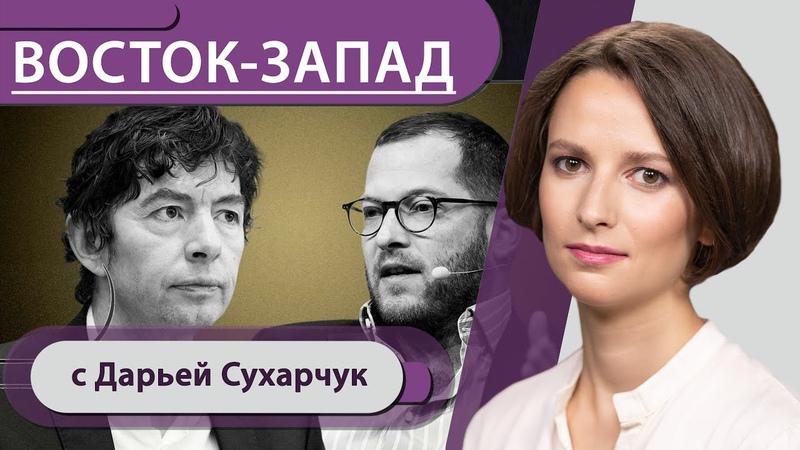 Что сказали послу России в МИД Германии Газета Bild VS вирусолог Дростен и немецкая общественность