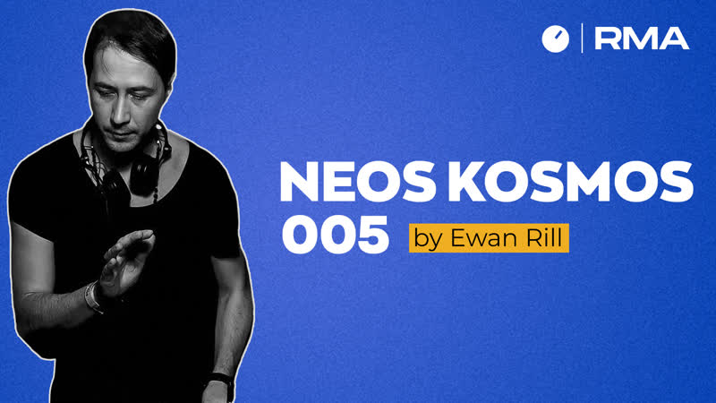 Neos Kosmos by Ewan Rill