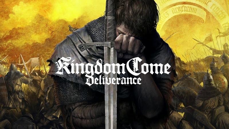 Запись Kingdom Come Deliverance СТРИМ 2 Осваиваемся