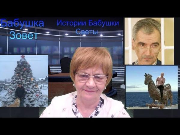 Прогресс в РФ будет двигать якутский скульптор Михаил Боппосов Ученые не при делах