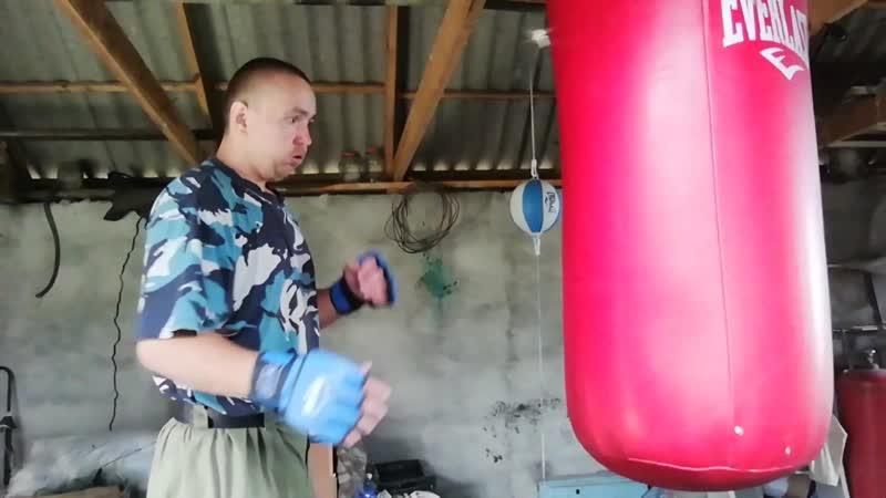 Шаолинь ушу 3 (удары локтями и коленями)