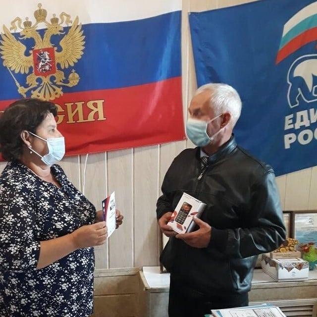 В Петровском районе завершилась Всероссийская акция «Телефон фронтовикам»