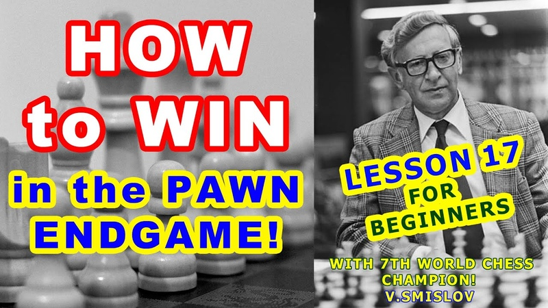 PAWN ENDGAME ♙ BASICS ♔ KING SECRETS CHESS LESSONS TRAINING for beginners tutorial online VIDEO free