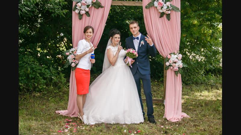 Ведущая Елена Ковалева - Свадьба 21.07.18