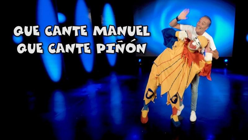 Piñón Fijo Que cante Manuel que cante Piñón con Manuel Wirzt