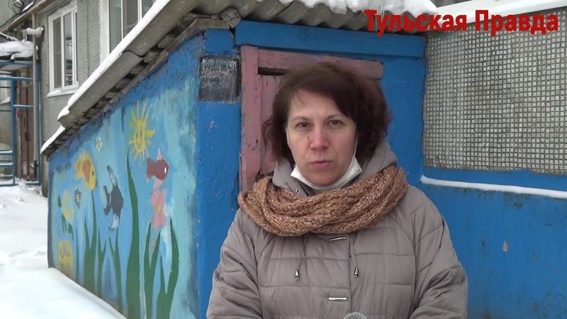 Кимовчане платят УК за муляж батарей