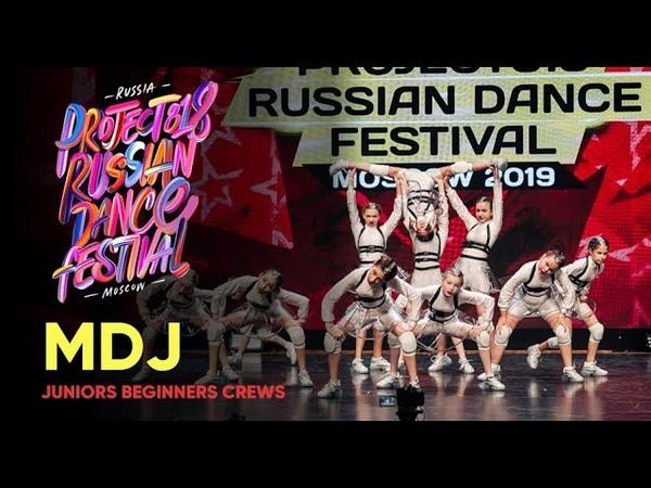 MDJ ★ Project818 Russian Dance Festival 2019 ★