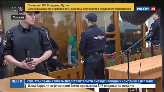 Новости на Россия 24 Мнения присяжных разделились вердикт по делу об убийстве Немцова огласят 28 июня