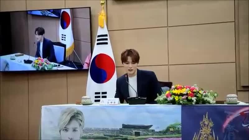 공주시 및 백제문화제 홍보대사 김재중 인사말