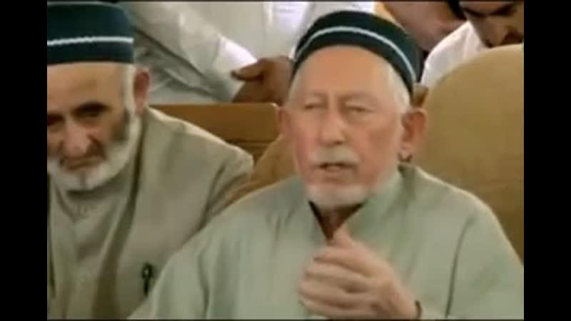 ☪️ Саид Афанди - Накшбандийский и Шазилийский Тарикат.☪️