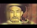 Бийик Кыргыз Элибиздин Урпактарын чакырабыз келгиле чоого Уникалдуу Руханий Мурасыбызды бекемдейли