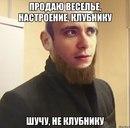 Богдан Зинченко фото #43