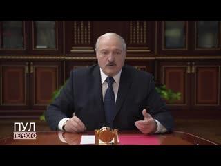 В Беларуси будет сформирован новый состав правительства