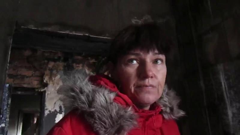 Сгорел дом у матери троих детей. Сын в армии, и две дочки, - 10 лет и полтора годика. Нужна помощь.