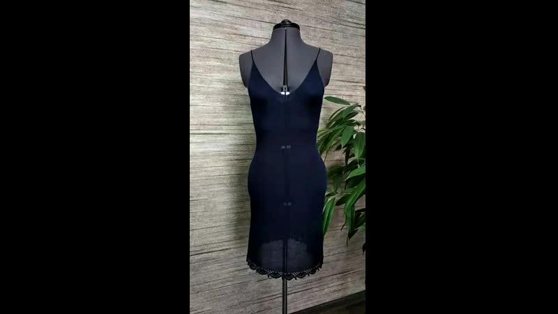 шёлковое платье комбинация