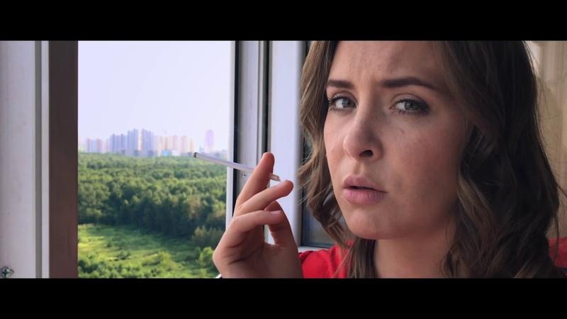 Трейлер фильма Фагот, режиссер Борис Гуц