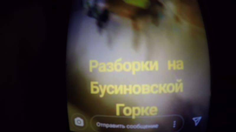 Стрельба в Москве на Бусиновской Горке видео от Фоломкина