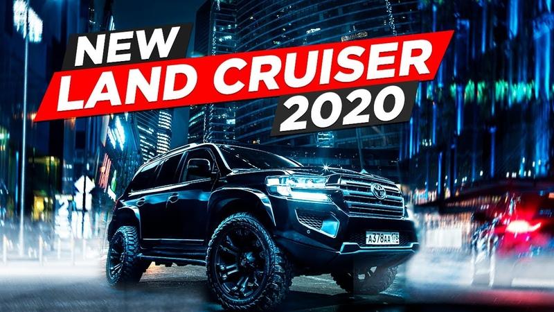 NEW LAND CRUISER 2020 OFF ROAD комплектация SHIKARI Тюнинг проект Тачка на прокачку Серия 6
