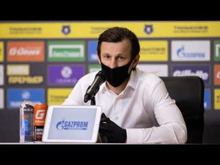Зенит  Краснодар: послематчевая пресс-конференция