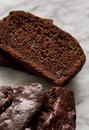 Шоколадный банановый хлеб