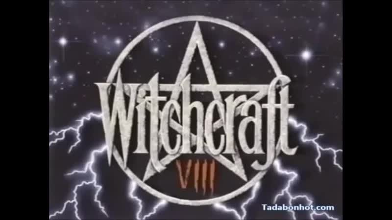 Колдовство 8 Призрак Салема Witchcraft 8 Salem's Ghost 1996